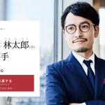 恋愛バラエティー番組「バチェラー・ジャパン2」が配信決定