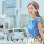 女性主導の新感覚アプリ「swish(スウィッシュ)」とは